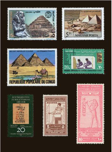 090910_stamp3
