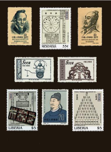 090910_stamp8